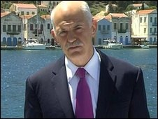 Papandreou said aid was a 'national necessity'