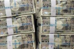 Japanese yen bills