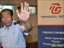 Toyoda strike