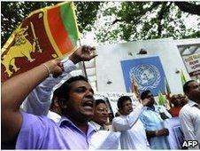 Srilanks strike