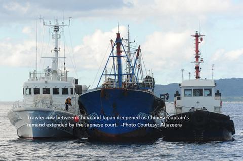 China-Japan trawler row