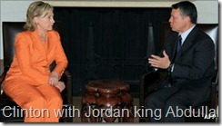Clinton with Jordan king Abdulla