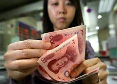 Yuan value