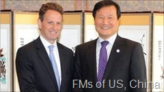 FMs of US and China