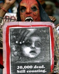 Bhopal disaster