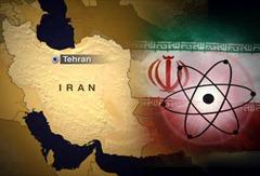 Iran nuke program