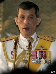 Thailand crown prince
